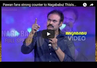 Pawan fans strong counter to Nagababu | Every Pawan Kalyan Fan Must Watch And Share