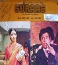 Suraag (1982) - Hindi Movie