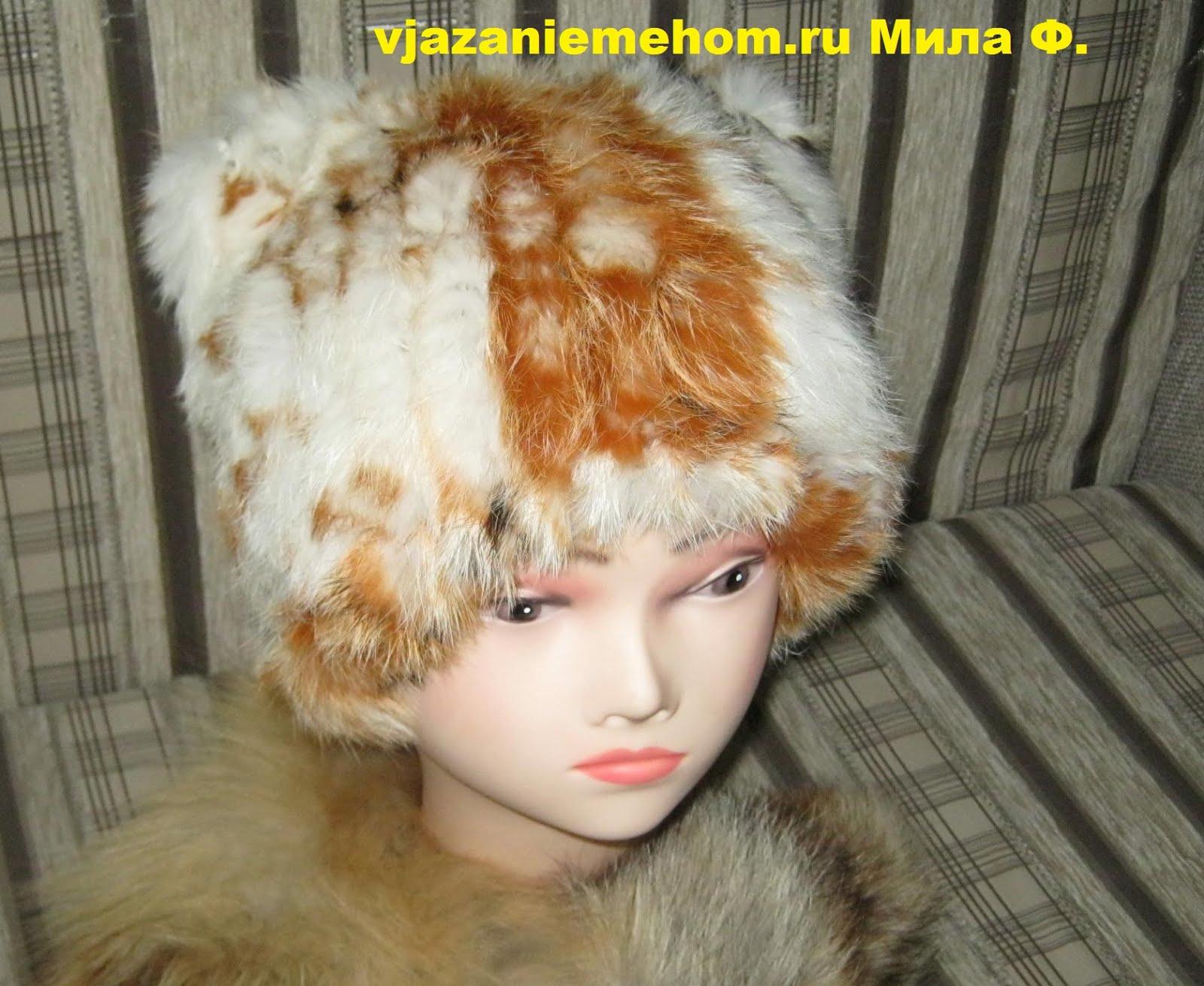 Детская вязанная шапка из меха кролика.