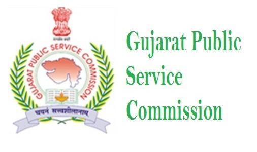 ગુજરાત જાહેર સેવા આયોગ