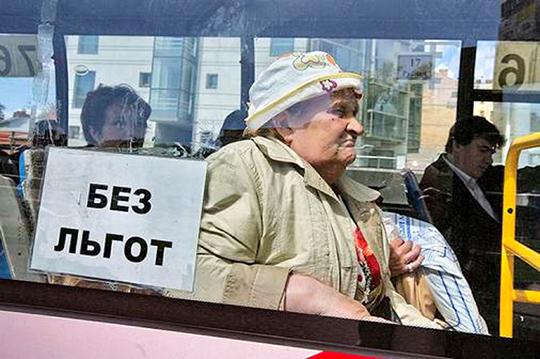 Сергиевопосадские пенсионеры пишут письмо российскому президенту