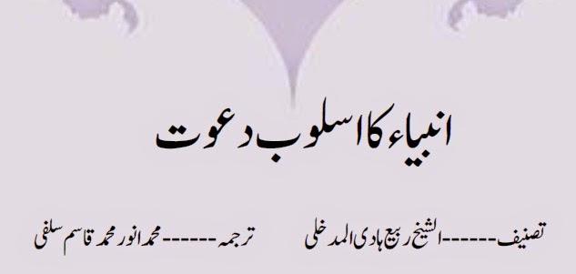 http://books.google.com.pk/books?id=xEGaAgAAQBAJ&lpg=PP1&pg=PP1#v=onepage&q&f=false