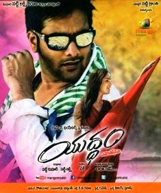 Yuddham 2013 Telugu Movie Watch Online