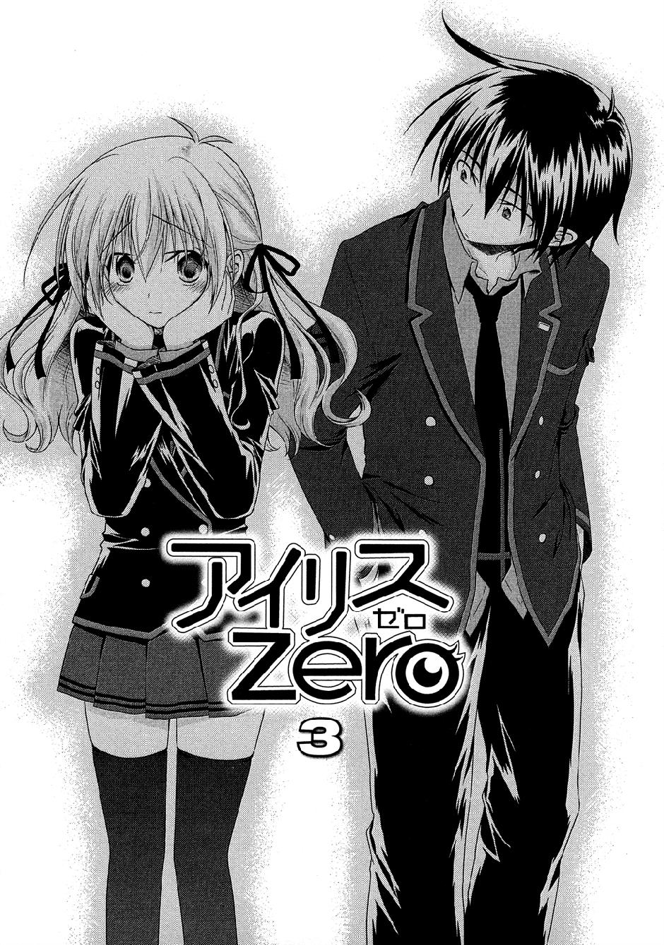 Komik iris zero 0010 11 Indonesia iris zero 0010 Terbaru 4|Baca Manga Komik Indonesia|