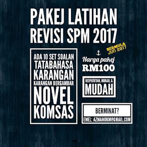 Pakej Revisi SPM 2017