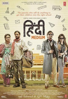 Hindi medium All Songs mp3 Full Album Download