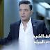 كلمات اغنية قليل الحيلة - طارق الشيخ Alil El 7ila Lyrics - Tarek El Sheikh