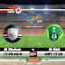 مشاهدة مباراة الأهلي والشباب دوري عبداللطيف جميل Al Ahli vs Al Shabab