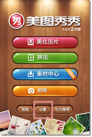แนะนำ แอพแต่งรูป ทำปากให้เป็นสีส้ม ใช้ได้ทั้ง iPhone และ Android