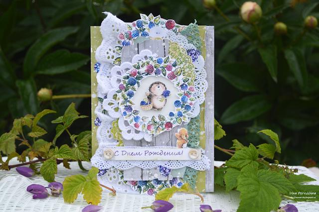 Сделать открытку день рождение другу