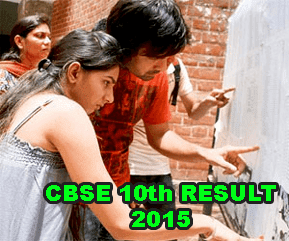 CBSE Class 10 Result 2015, CBSE 10th Result Today 3 PM, 10 Result CBSE, Central Boarde of Secondary Education Delhi, CBSE X Result 2015, CBSE 10th Results Released Today Any moment at cbse website. cbse.nic.in Result