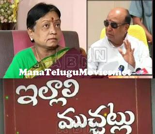 Illali Muchatlu with Shankar Rao's Wife