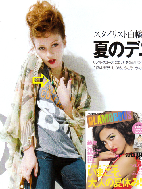 Japan's Glamorous magazine features a Jenny Dayco necklace