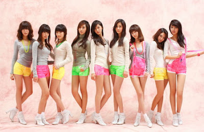 Girls Generation - How Great Is Your Love Lyrics
