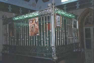 Al Bushiri