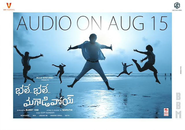 Bhale Bhale Magadivoi audio release posters,Bale bale Magadivoi audio release posters,Bhale Bhale Magadivoyi audio release posters,Bhale Bhale Magadivoyi audio launch posters,