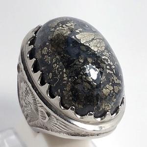 Jenis Dan Harga Batu Badar Perak, Batu Badar, Batu Badar Perak, Perak