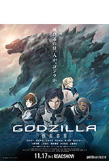 Godzilla: Planet of the Monsters (2017) WEB-DL 1080p Latino AC3 5.1 / Japones AC3 5.1