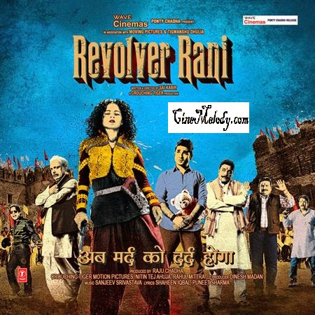 Revolver Rani Telugu Mp3 Songs Free  Download  2014
