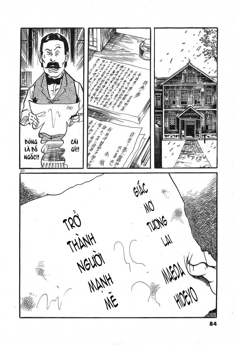 Conde koma trang 20