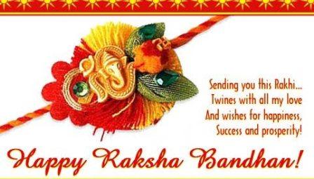 Raksha Bandhan Geet (Rakhi songs) mp3 download