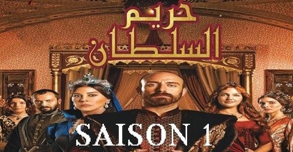 Harim soltan saison 1 en arabe