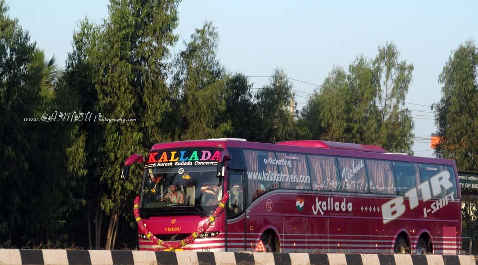 chanduphotography: Kallada B11R