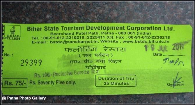 M V Ganga VIhar Patna Ticket