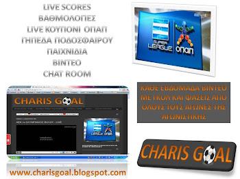 CHARIS GOAL