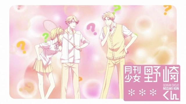 Anime Romance Terbaik Episode Sedikit Rekomendasi Komedi Tenpouin D Rei