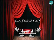 قنوات تايم - Time Channels