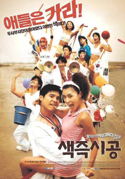 [ Movies ] Sex Is Zero 1 full HD - Korean Movies, Full Movie