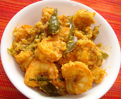 konkani sungta or prawns sukke