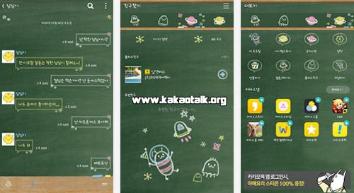 Nuevo diseño y theme con Chalk Space for KakaoTalk