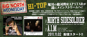 HI-TOP / NORTH SIDE SOLDIER / A.I.M