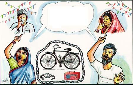 savita bhabhi episode 69 pdf