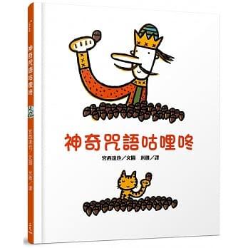 米雅翻譯的所有圖書在這裡!                  (Books translated by Miyah Chen)