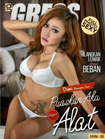 Download Koleksi Foto Sexy Hot Dewi Purnama Sari, Model Sexy Gress Magazine Edisi 20 Part2 | www.insight-zone.com