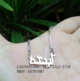 kalung nama arab