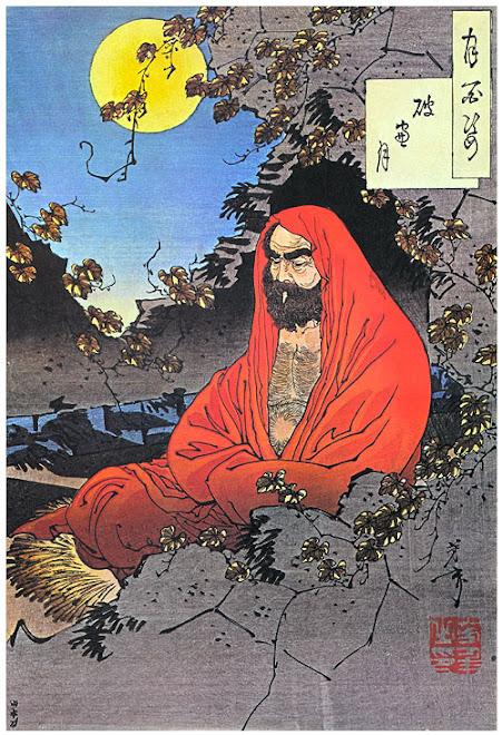 Bodhidharma, Yoshitoshi (1887)