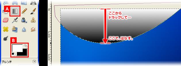波型のグラデーションを作る④
