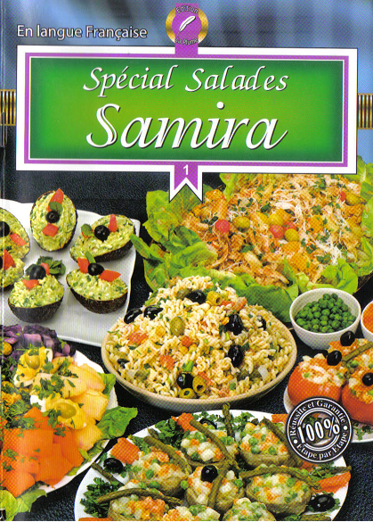 Livre cuisine sp cial salades samira - Samira tv cuisine fares djidi ...