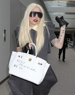 Lady Gaga Bracelet Japan8