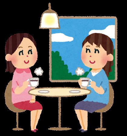 カフェでくつろぐ女性達のイラスト