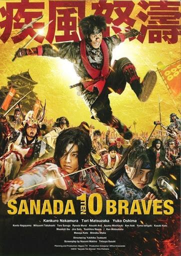 Sanada Ten Braves (2016)