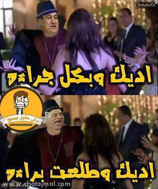 صور اساحبي مصري سياسي اجدد الصور لخروج مبارك واساحبي الش مصري