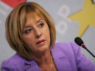 Мая Манолова: Ние сме против оздравяването на КТБ с публични пари