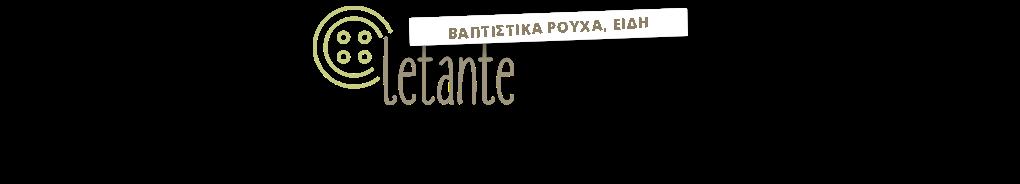 ΒΑΠΤΙΣΤΙΚΑ ΡΟΥΧΑ, ΕΙΔΗ - LETANTE
