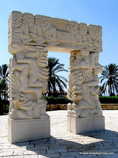 Israel Travel Guide: Public Art in Tal Avis-Jaffa