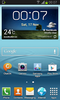 How To Manually Update Samsung Galaxy S2 to Stock Jelly Bean 4.1.2 ...